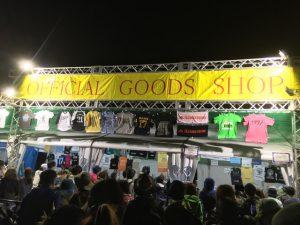fujirockfestival2017_03